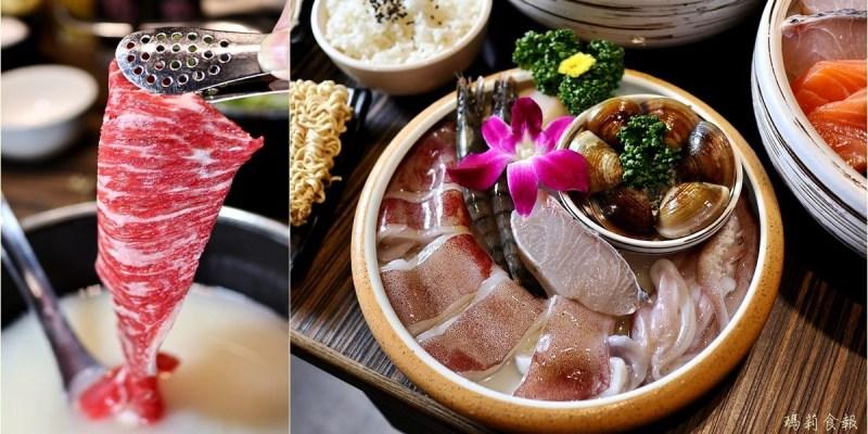 台中北屯|小胖鮮鍋崇德店(附菜單)新鮮海鮮每日直送 份量十足的肉盤海鮮都好吃