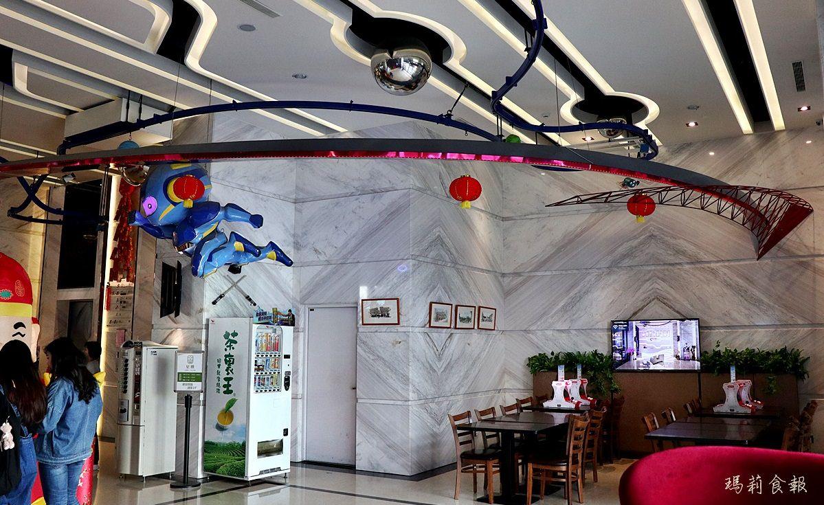 台中中區美食,星動銀河旅站中式料理餐廳,星動銀河旅站,台中星饌美食館,台中自由路商圈,台中聚餐餐廳,台中中式餐廳