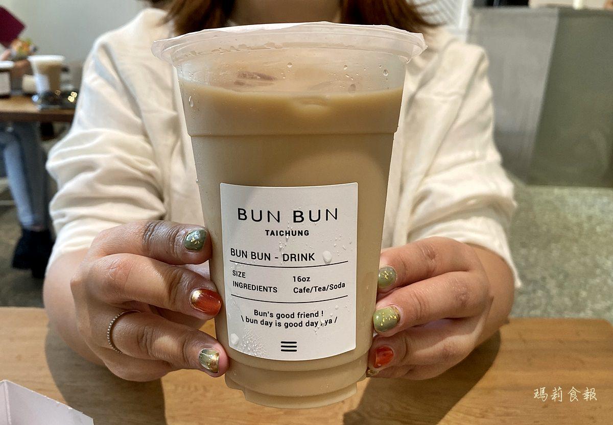 BUN BUN 棒棒,台中西區美食,台中早午餐,台中西區早午餐,老宅早午餐, 奶油脆皮麵包, BUN BUN國美店,BUN BUN菜單