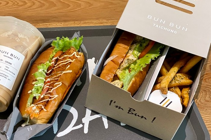 BUN BUN 棒棒|台中西區 老宅早午餐 奶油脆皮麵包一吃上癮 國美店(附菜單)