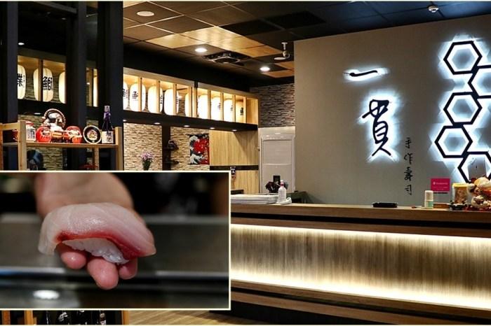 一貫手作壽司 食材新鮮平價的日本料理 商業午餐 無菜單料理推薦 台中西屯 中科美食