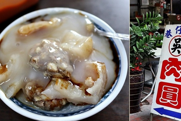 斗六吳記肉圓 雲林斗六火車站前 西市場 必吃美食 CP值超高的巷仔內小吃
