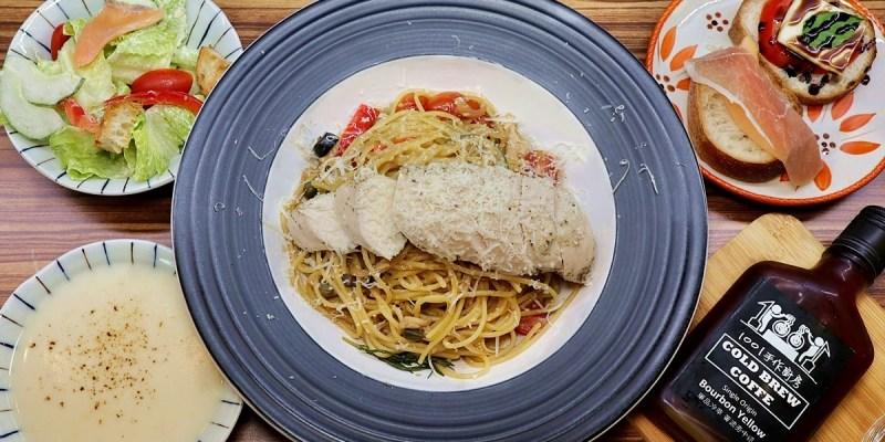 1001手作廚房|義大利麵 燉飯 選擇豐富 料多實在份量大 平價好吃推薦 台中西屯美食(附菜單)