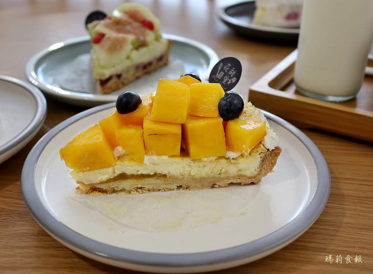 花甜囍室,季節限定甜點,每日限量水果塔,台中北區美食,科博館附近美食,台中甜點,台中午茶