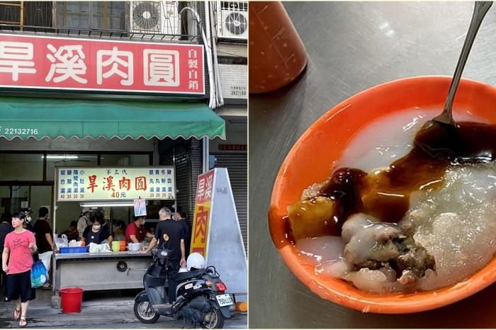 旱溪肉圓 傳承三代的傳統小吃(附菜單)台中東區 樂成宮美食推薦 各式湯品也是必點