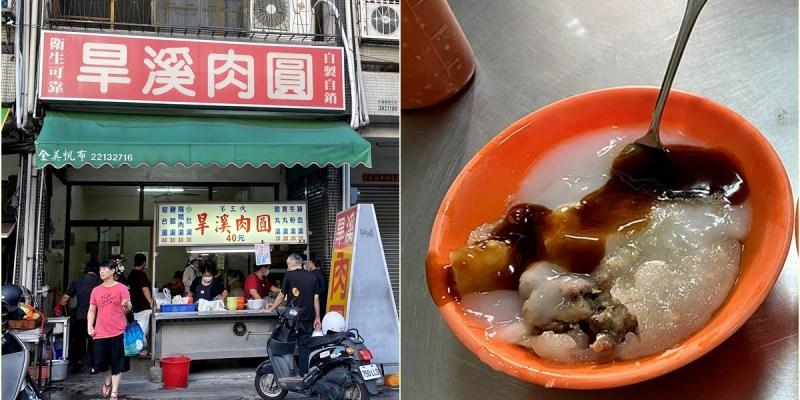 旱溪肉圓|傳承三代的傳統小吃(附菜單)台中東區 樂成宮美食推薦 各式湯品也是必點
