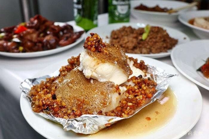 傅記上海菜|傳香35年的台中老牌上海菜 現在推出調理真空包 宅配新選擇