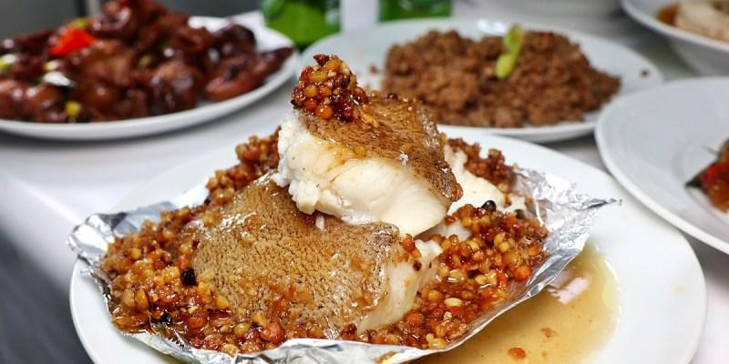 傅記上海菜 傳香35年的台中老牌上海菜 現在推出調理真空包 宅配新選擇