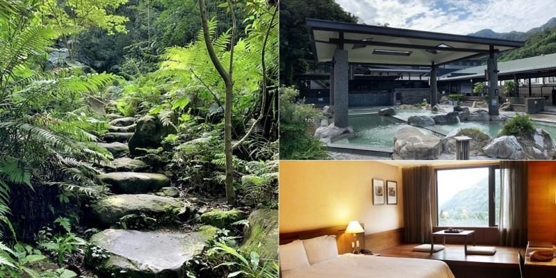 大板根森林溫泉酒店 享受低海拔原始雨林的森林浴與露天溫泉SPA的美人湯 新北景點