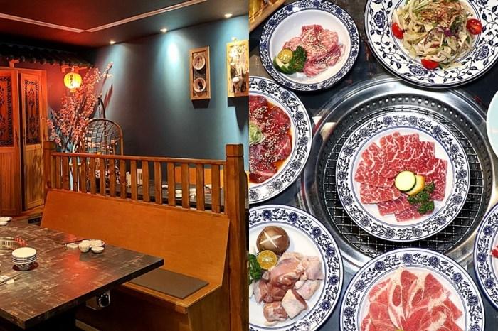 墨妃家燒肉|台中燒肉 聚會餐廳推薦 宮廷+夜店風格 GOOGLE評價4.5星 菜單MENU、價錢 店家資訊