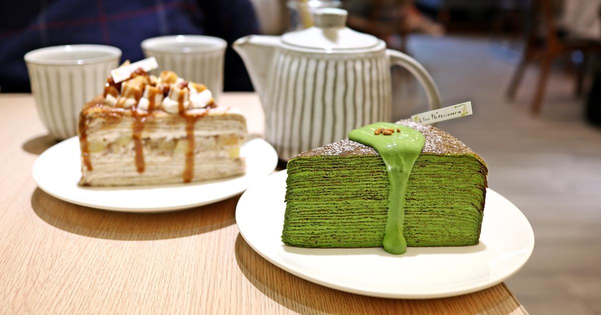 萊姆16手作甜點 台中必吃千層蛋糕 綿密好吃 北平路美食 台中甜點推薦