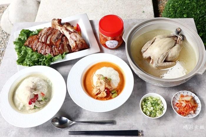 親水河畔|台中韓式料理 人蔘雞 韓國豬腳等韓國老闆的道地好滋味 冷凍料理包熱賣中 宅在家、免廚藝也能吃得超美味 宅配團購美食推薦