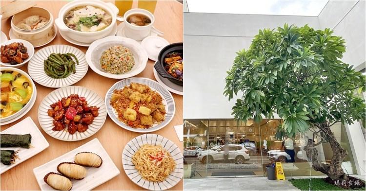 不葷主義|台中素食餐廳 大江南北的經典菜餚 用素食呈現 美味高質感 非素食者也推薦