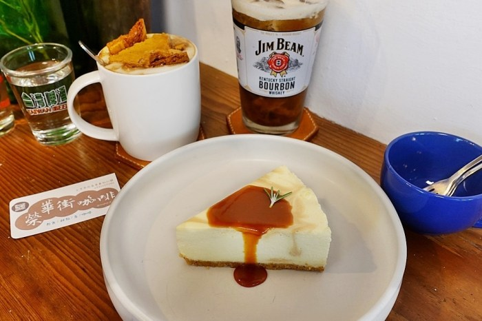 榮華街咖啡|台中咖啡甜點推薦 巷弄轉角口的迷你咖啡店 咖啡好喝 每日限量的手作甜點必吃