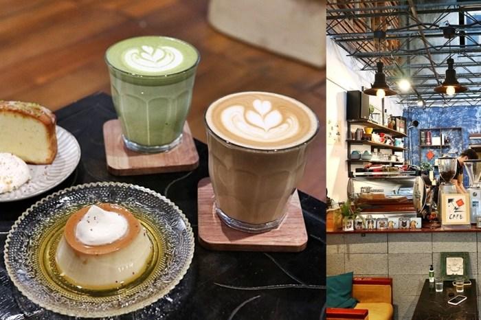 民生咖啡|台中咖啡推薦 穿越時空的老宅咖啡店 咖啡 甜點都推薦 鄰近審計新村