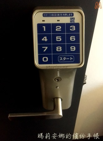 Super Hotel ス-パ-ホテル @新大阪東口 (22).JPG