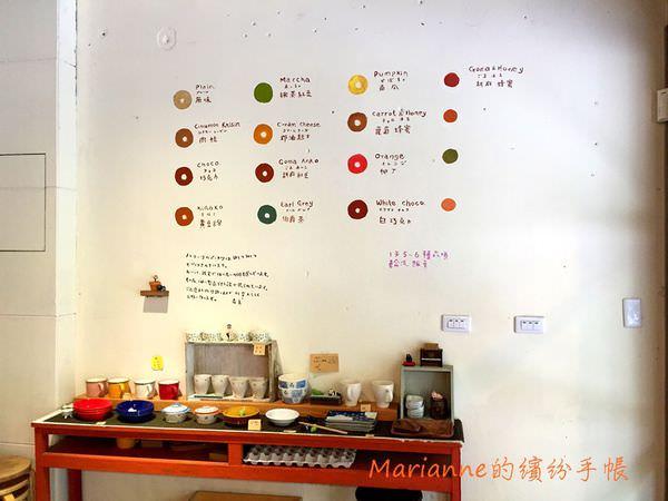 台中Haritts甜甜圈 (33).JPG