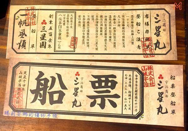 台中三星園抹茶 (7).JPG