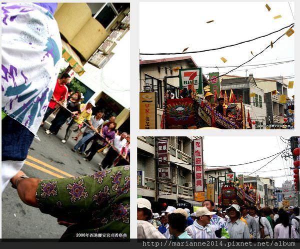 2006年西港慶安宮刈香祭典 (2).jpg