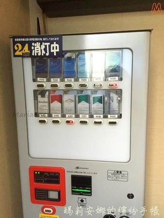 Super Hotel ス-パ-ホテル @新大阪東口 (12).JPG