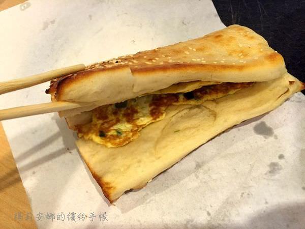 台北善導寺站美食|阜杭豆漿 厚燒餅一吃上癮  米其林必比登推介國際旅客的台北必吃