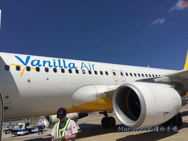 東京自助|香草航空(Vanilla Air)初體驗。桃園機場東京成田空港。