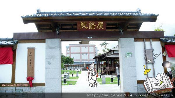 花蓮吉安景點|慶修院 (吉野布教所)