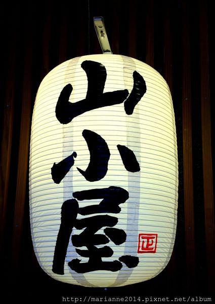 台中西區美食 山小屋(Yamagoya)-九州筑豐拉麵