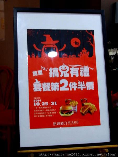 台中北區美食|萬聖節快樂之''奶油威力-脆皮漢堡''@一中商圈