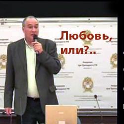Юрий Шапиро