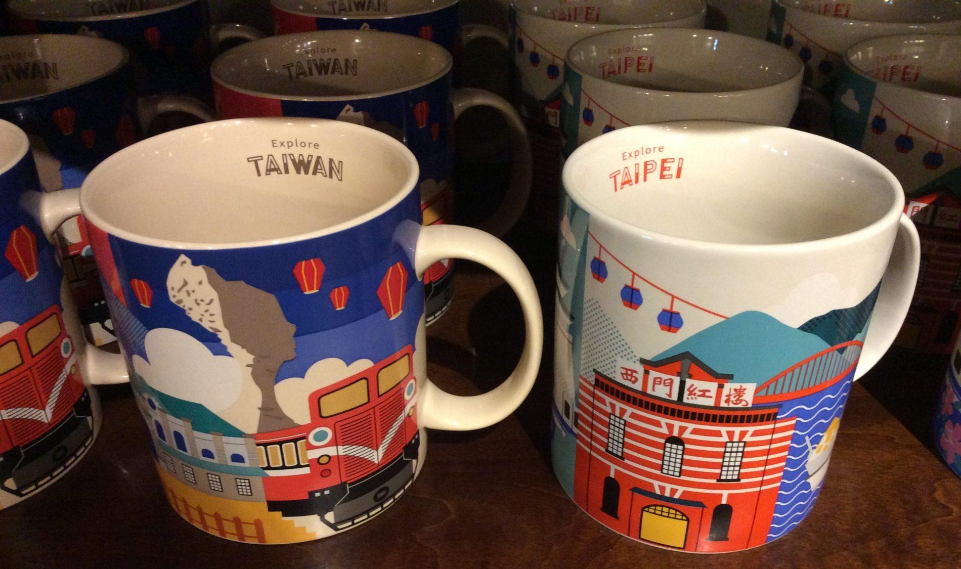 台湾スターバックス