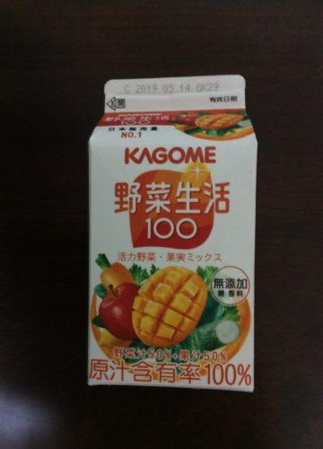 台湾のカゴメ野菜生活100