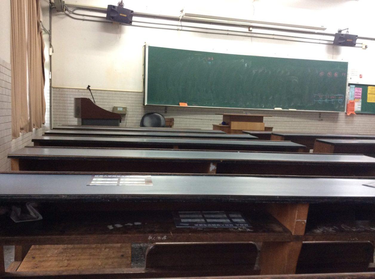 輔仁大学の教室