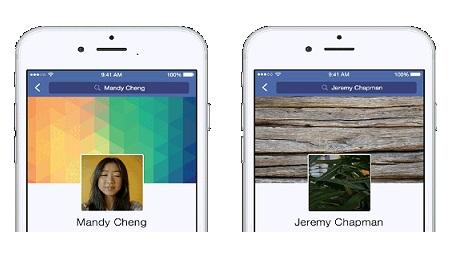 Coming soon: vídeo de perfil en Facebook