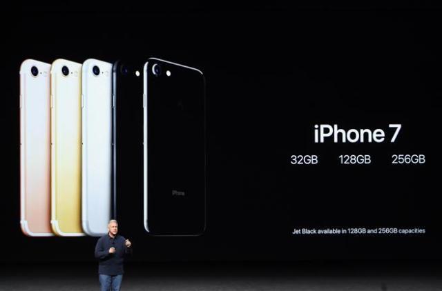El iPhone 7 se presenta con tres opciones de capacidad de almacenaje   Maria en la red