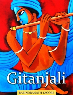 GITANJALI - SONG OFFERINGS