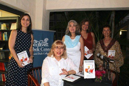Glenda Galán, Maricel Mayor Marsán, Myra Medina, María Juliana Villafañe y otra de las invitadas.