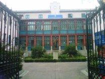 Edificio de la Universidad de Alcalá