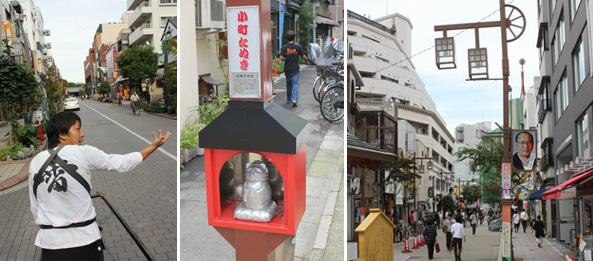 Tokyo Five Days: 5º (e último) dia (2/6)