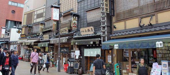 Tokyo Five Days: 5º (e último) dia (3/6)