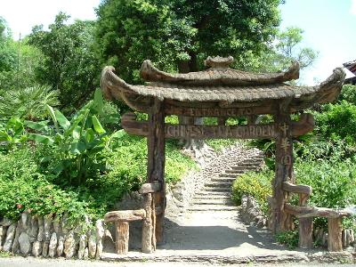 Sunken Garden