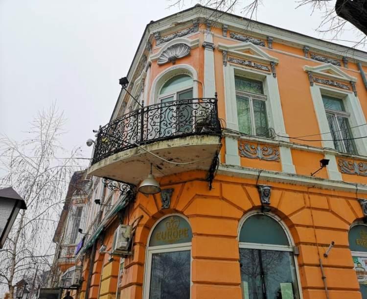 Hotel Europa - Vidin