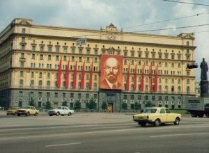 KGB Headquarters in the 1970s