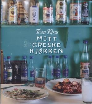 Kokeboken Mitt greske kjøkken av Tessa Kiros