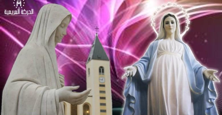 Photo of هام جداً: ثلاث من نبوءات العذراء في مديوغوريه تحقّقت حتى الآن
