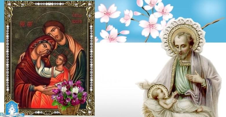 Photo of تساعية القديس يوسف خطيب العذراء ومربّي يسوع – اليوم الرابع