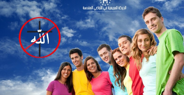 Photo of آباء وأمّهات الطلاب الأكاديميين، أولادكم لا يؤمنون بوجود الله؟ إليكم هذه النصائح الهامة