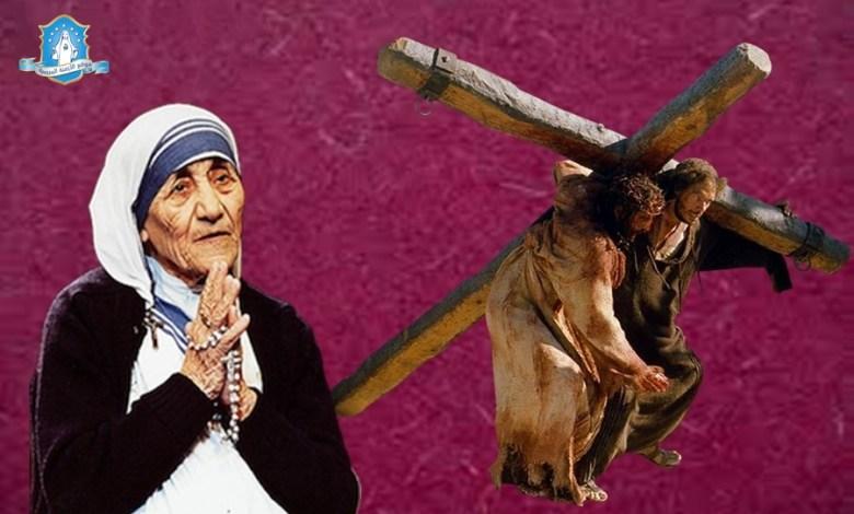 Photo of تساعية القدّيسة الأُمّ تيريزا دي كالكوتا – اليوم الثالث