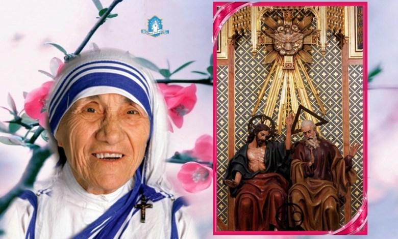 Photo of تساعية القدّيسة الأُمّ تيريزا دي كالكوتا – اليوم التاسع