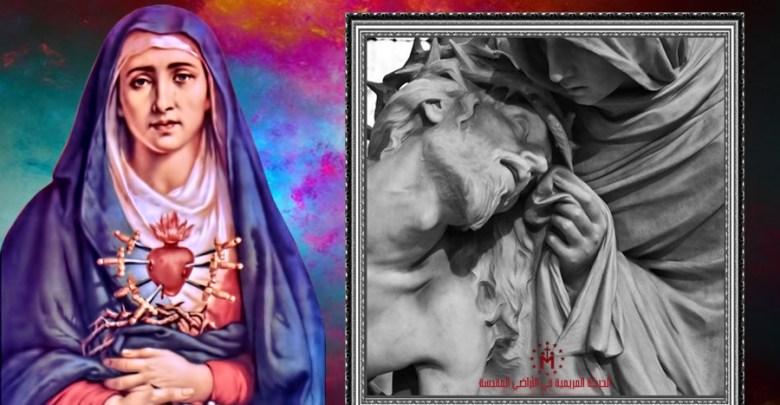 Photo of صلاة الى مريم العذراء أمّ الحكمة الإلهية